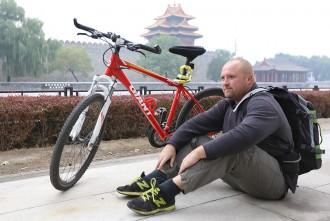 Экспедиция в Китай. История путешествия и как я  познавал Пекин. Часть 1